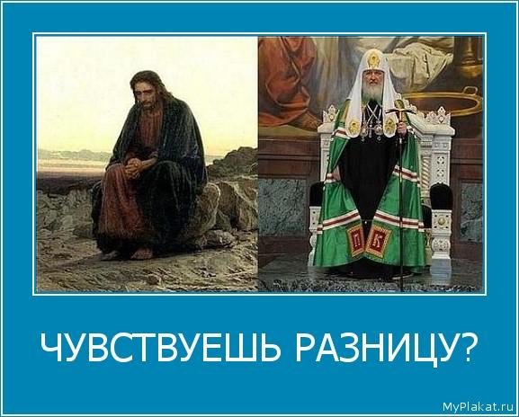 324-chuvstvueshi_raznitsu.jpg