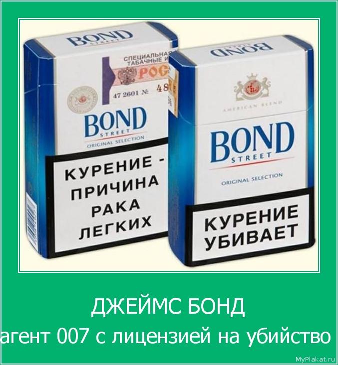 ДЖЕЙМС БОНД агент 007 с лицензией на убийство