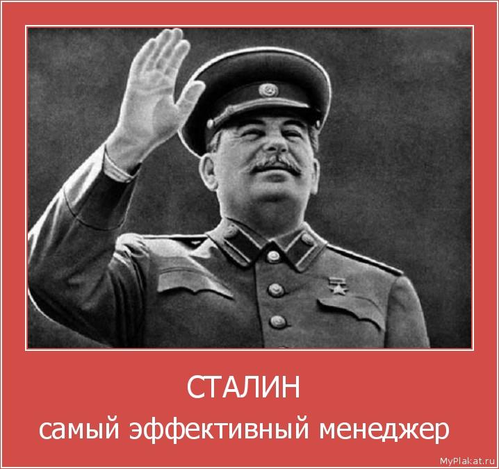 скачать игру про сталина - фото 9