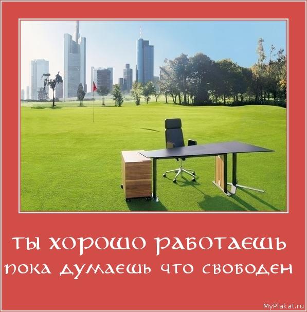 плакат здоровый образ жизни для детей своими