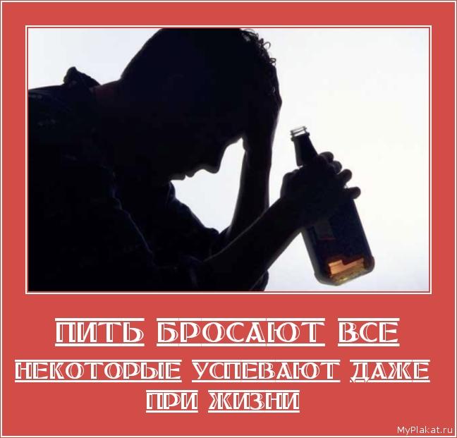 Кодировка от алкогольной зависимости в хабаровске по методу довженко