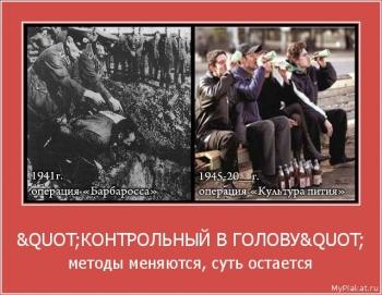 """""""КОНТРОЛЬНЫЙ В ГОЛОВУ"""""""
