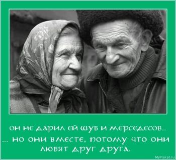ОН НЕ ДАРИЛ ЕЙ ШУБ И МЕРСЕДЕСОВ...