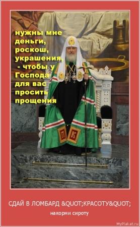 "СДАЙ В ЛОМБАРД ""КРАСОТУ"""