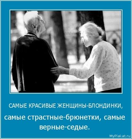 САМЫЕ КРАСИВЫЕ ЖЕНЩИНЫ-БЛОНДИНКИ,