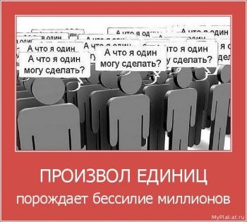 ПРОИЗВОЛ ЕДИНИЦ