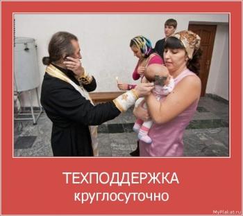 ТЕХПОДДЕРЖКА