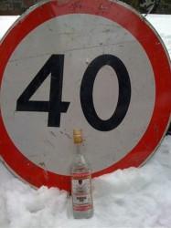 40 ЛЕТ И ЭТО МАКСИМУМ
