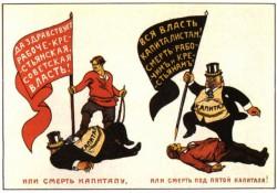 С 1917 - В РОССИИ 8 ЧАСОВОЙ РАБОЧИЙ ДЕНЬ - капиталист миша прохоров требует 12...