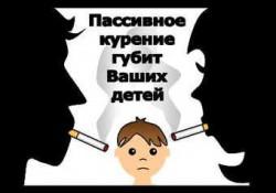РОДИТЕЛИ, НЕ БУДЬТЕ ЭГОИСТАМИ - подарите себе здоровье, а ребёнку - пример для подражания