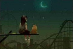 A У ТЕБЯ ЕСТЬ ДРУГ? - с которым всю ночь можно молчать и смотреть на небо?