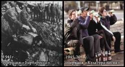 """""""КОНТРОЛЬНЫЙ В ГОЛОВУ"""" - методы меняются, суть остаётся"""