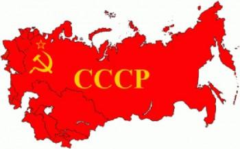 СССР БЫЛ ВЕЛИЧАЙЩЕЙ ДЕРЖАВОЙ, - её остатки разворовывают и по сей день.