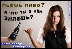 """ВВЕДИ В ПОИСКОВИКЕ: - """"профессор жданов"""""""