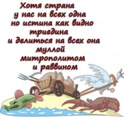 """""""ДРУЖБА"""""""