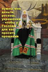 """СДАЙ В ЛОМБАРД """"КРАСОТУ"""" - накорми сироту"""