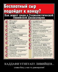 БЕЗ КОММЕНТАРИЕВ