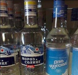 РОССИЯ - высокоинтеллектуальная страна