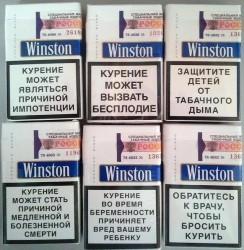 А ВАМ WINSTON КАКОЙ? - с бесплодием, или с импотенцией?