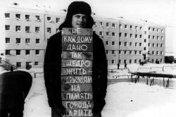 В СССР У СТРАНЫ БЫЛО БУДУЩЕЕ - Мы строили его своими руками